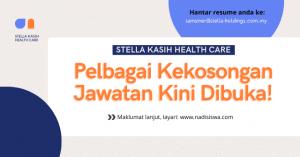 stella health care
